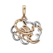 Подвеска знак зодиака Скорпион из красного золота 585 пробы