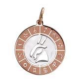 Кулон Козерог в круге со знаками зодиака, красное золото
