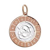 Кулон Рыбы в круге со знаками зодиака, красное золото