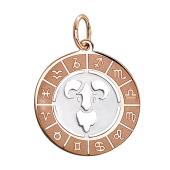 Кулон Овен в круге со знаками зодиака, красное золото