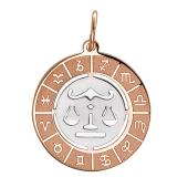 Кулон Весы в круге со знаками зодиака, красное золото