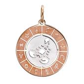 Кулон Скорпион в круге со знаками зодиака, красное золото