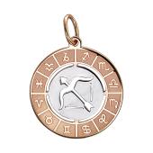 Кулон Стрелец в круге со знаками зодиака, красное золото
