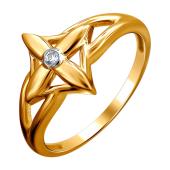 Кольцо Клевер с фианитом из красного золота 585 пробы