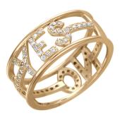 Кольцо с прозрачными фианитами и надписью Yes No, красное золото