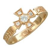 Кольцо Спаси и Сохрани с крестом и фианитами, красное золото