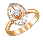 Кольцо с танцующим фианитом Impulse из красного золота 585 пробы