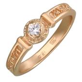 Кольцо с фианитом в форме креста, красное золото