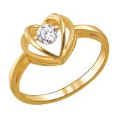 Кольцо Сердце с танцующим фианитом из желтого золота 585 пробы