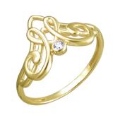 Кольцо Корона с фианитами из желтого золота