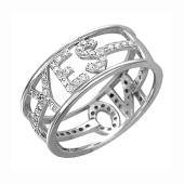 Кольцо-советчик с надписью Yes No с фианитами, серебро