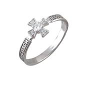 Кольцо Спаси и Сохрани с крестом с фианитами, серебро