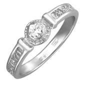 Кольцо Спаси и Сохрани с фианитом, серебро