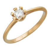 Кольцо с бриллиантом в семи держателях, красное золото