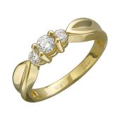 Кольцо с тремя бриллиантами, желтое золото
