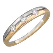 Кольцо обручальное с тремя бриллиантами, комбинированное золото
