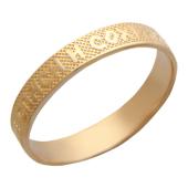 Кольцо обручальное Спаси и Сохрани классическое узкая шинка 3.3 мм, красное золото