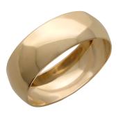 Кольцо обручальное гладкое классическое широкая шинка 7.5 мм.