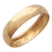 Кольцо обручальное гладкое с надписью Ты и Я шинка 4.0 мм, красное золото