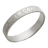 Кольцо обручальное Спаси и Сохрани классическое узкая шинка 3.3 мм, белое золото
