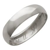 Обручальное кольцо, гравировка Ты и Я, белое золото, 585 пробы, 4 мм