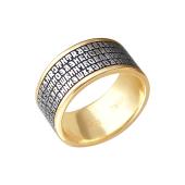 Кольцо обручальное с молитвой, желтое золото 7мм