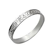 Кольцо обручальное Спаси и Сохрани, серебро 3,3мм