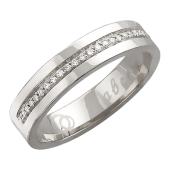 Кольцо обручальное с гравировкой, белое золото 585 проба, полоска бриллиантов по шинке