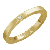 Кольцо обручальное с тремя бриллиантами, желтое золото