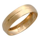 Кольцо обручальное с гравировкой Ты и Я и канавкой посередине ширина шинки 4.0мм