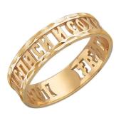 Кольцо обручальное Спаси и Сохрани из серебра с позолотой 5мм