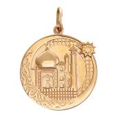 """Медальон """"Полумесяц"""" и Мечеть, красное золото 2.8 см"""
