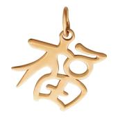 Кулон иероглиф Счастье, красное золото