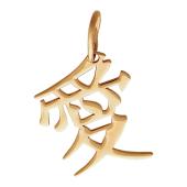Кулон иероглиф Любовь, красное золото