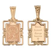 Божья Матерь Казанская в резном окладе, алмазная обработка, красное золото, высота 15 мм