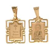 Матрона Московская Святая в прямоугольном резном окладе, красное золото