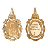 Матрона Московская Святая в овальном окладе с узором, красное золото, высота 23 мм