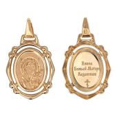 Казанская в резном овальном окладе, алмазная обработка, красное золото 23 мм