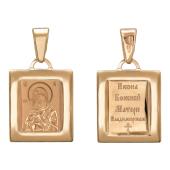 Владимирская Икона Божьей Матери в прямоугольном окладе, красное золото, высота 17 мм
