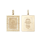 Почаевская Икона Божьей Матери в прямоугольном окладе с растительным узором, красное золото