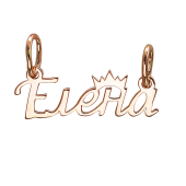 Именной кулон Елена с короной, красное золото