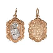 Икона Угодник Божий Виктор в ажурном окладе, красное золото