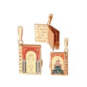 Складень с армянской молитвой из красного золота с эмалью