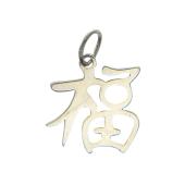 Кулон иероглиф Счастье, белое золото