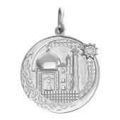 Кулон Полумесяц с мечетью, серебро