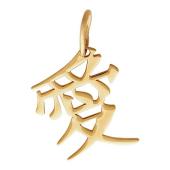 Подвеска иероглиф Любовь из серебра 925 пробы с позолотой