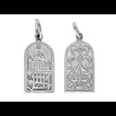 Подвеска Мечеть с молитвой и орнаментом с обратной стороны, серебро