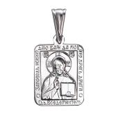 Господь Вседержитель, надпись Заповедь новую даю вам, да любите друг друга, прямоугольный оклад, серебро