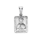 Икона Николай Чудотворец, прямоугольный оклад, Святитель Николай, моли Бога о нас, серебро