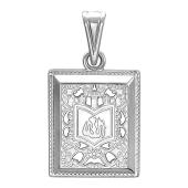 Кулон с мусульманской молитвой в квадратной рамке, серебро